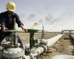 Iraqi Oil News