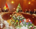 Kurdish Agreement