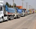 Trade Decline By Kurd region